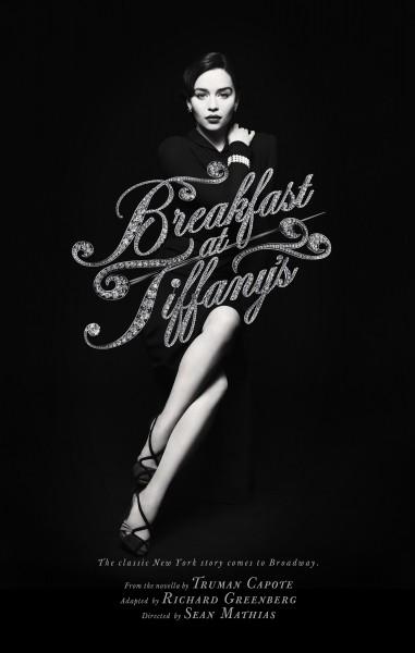 Emilia Clarke Has Breakfast at Tiffany's for Big Broadway Debut!