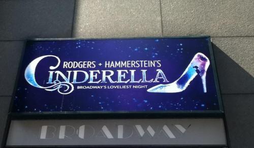 CINDERELLA: A New Age Fairytale!