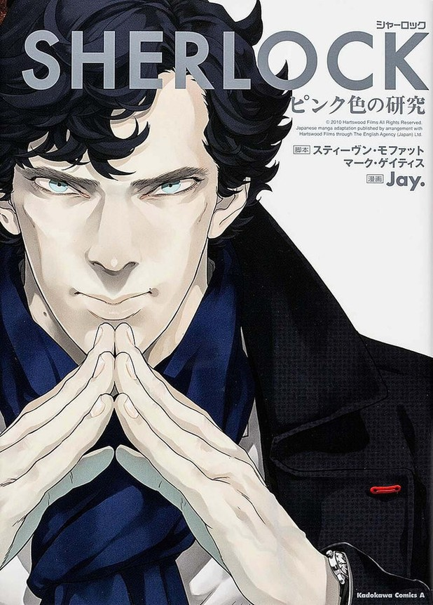 Sherlock Manga Picked Up To Adapt