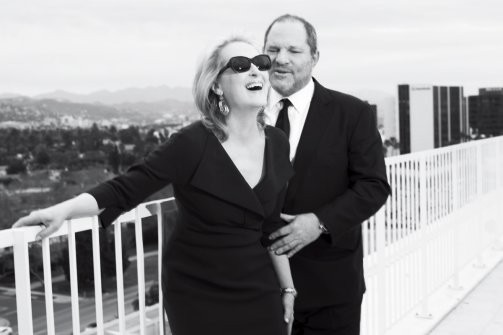 Harvey Weinstein Announces That His Newest Project Will Make The NRA