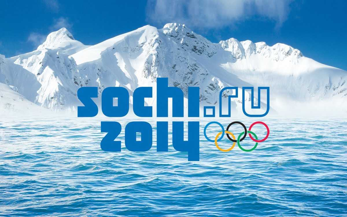 That's A Wrap: What Went Down During The Sochi's Olympic's Unofficial First Day