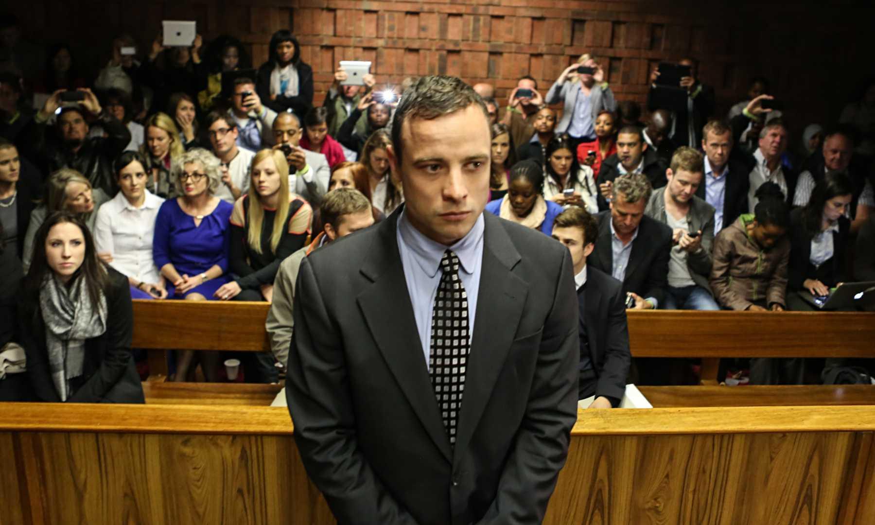 Oscar Pistorius Found Guilty Of Culpable Homicide | Oscar Pistorius