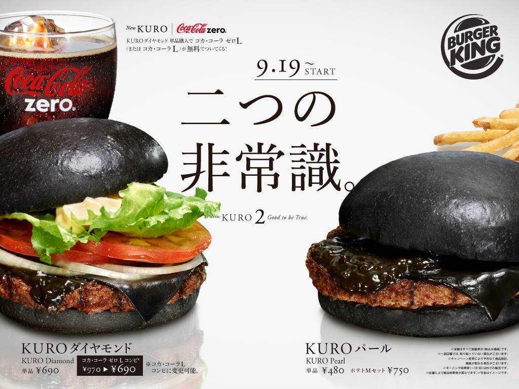 Burger King Is Back In Black! | burger king