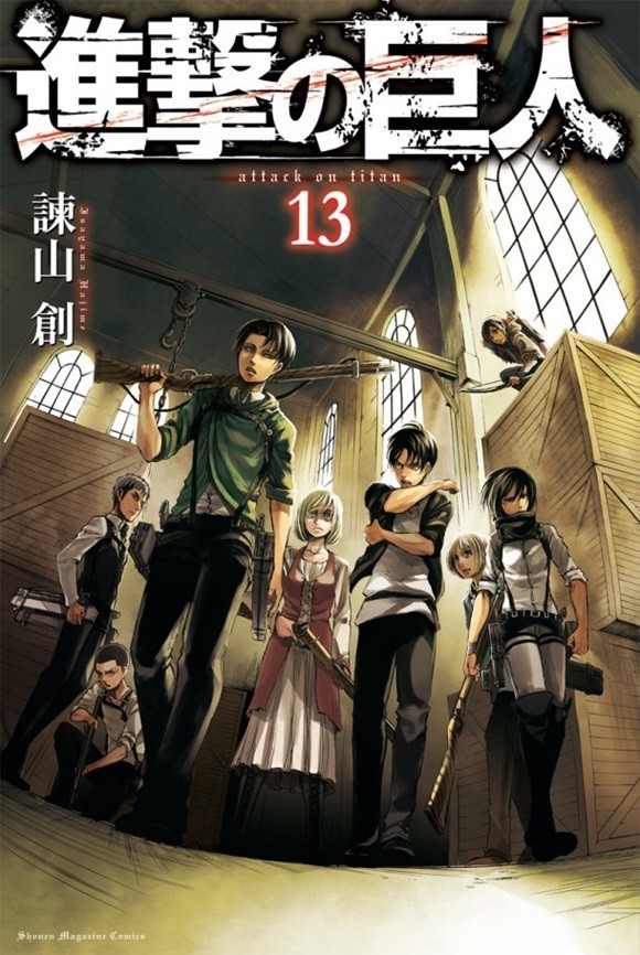 Start The Countdown: 'Attack On Titan' Manga To End In 3 Years | attack on titan