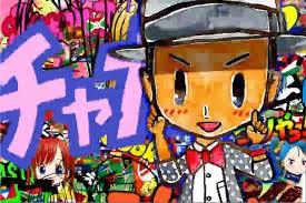 Pharrell Williams Premieres Anime-Themed Music Video For