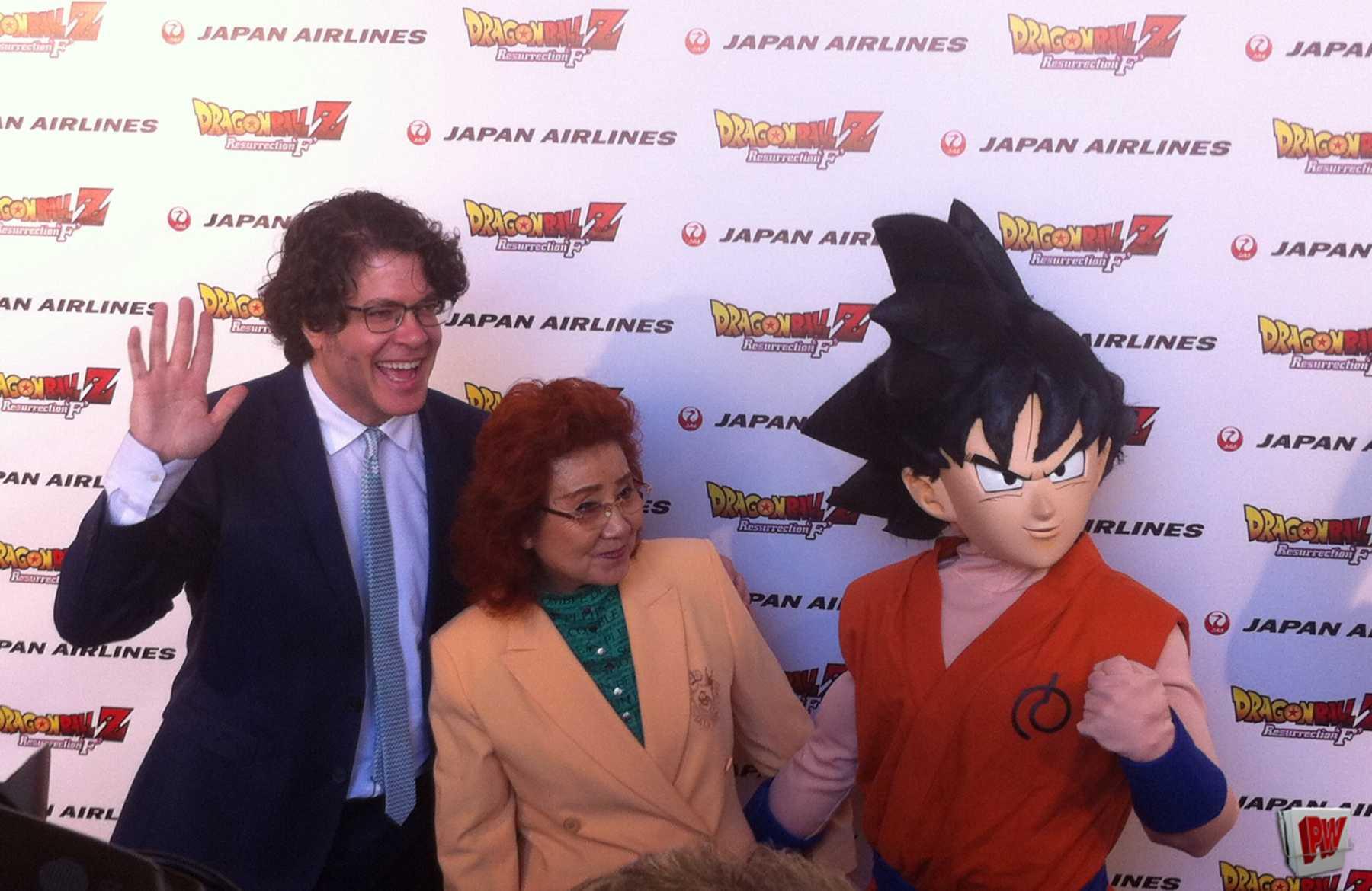 PopWrapped Attends The Premiere Of Dragon Ball Z: Resurrection 'F' | Dragon Ball Z
