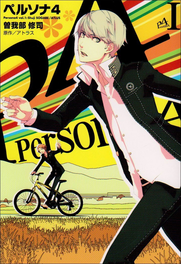 Persona 4's Main Manga Series Licensed By Udon Entertainment | Persona 4