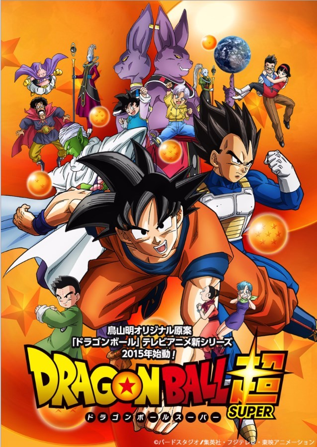 Finally! Dragon Ball Super's Plot Details Emerge | Dragon Ball