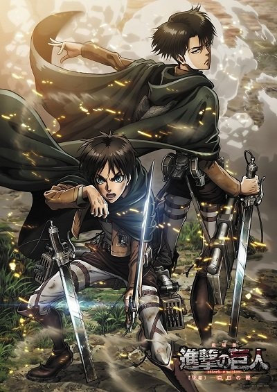 Attack On Titan's Second Compilation Film To Debut In 4D | Attack On Titan