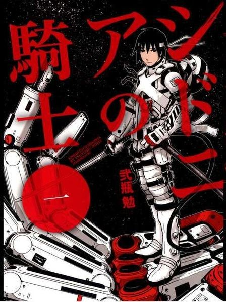 Netflix Narratives Week 3: Knights Of Sidonia Anime Review | Knights Of Sidonia