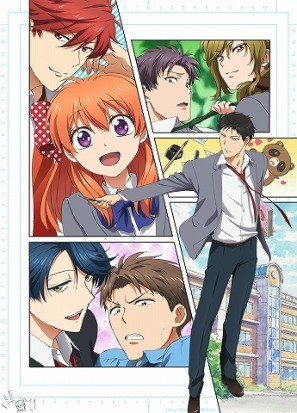 Sentai To Release English Dub Version Of Monthly Girls' Nozaki-kun | Nozaki-kun