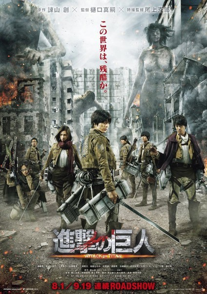 The Latest Live-Action Attack On Titan Trailer Showcases The Terrifying Titans | Attack On Titan