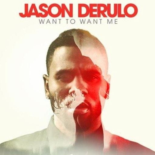 Jason Derulo And Luke Bryan Duet On New Karaoke App | Jason Derulo