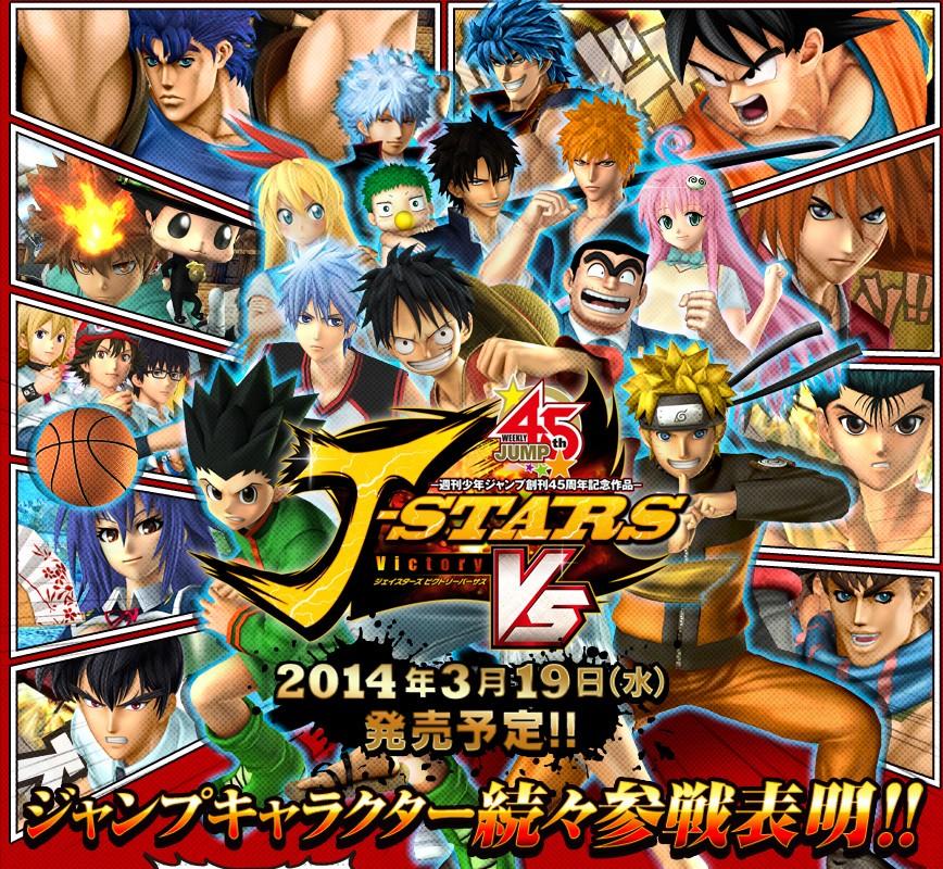 PopWrapped Reviews J-Stars Victory VS+ v2 | J-Stars