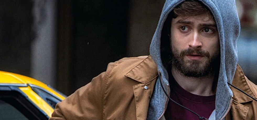 BBC Releases Trailer For Daniel Radcliffe GTA Movie, The Gamechangers | The Gamechangers