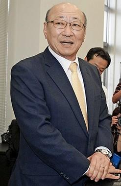 Nintendo Announces New President! | President