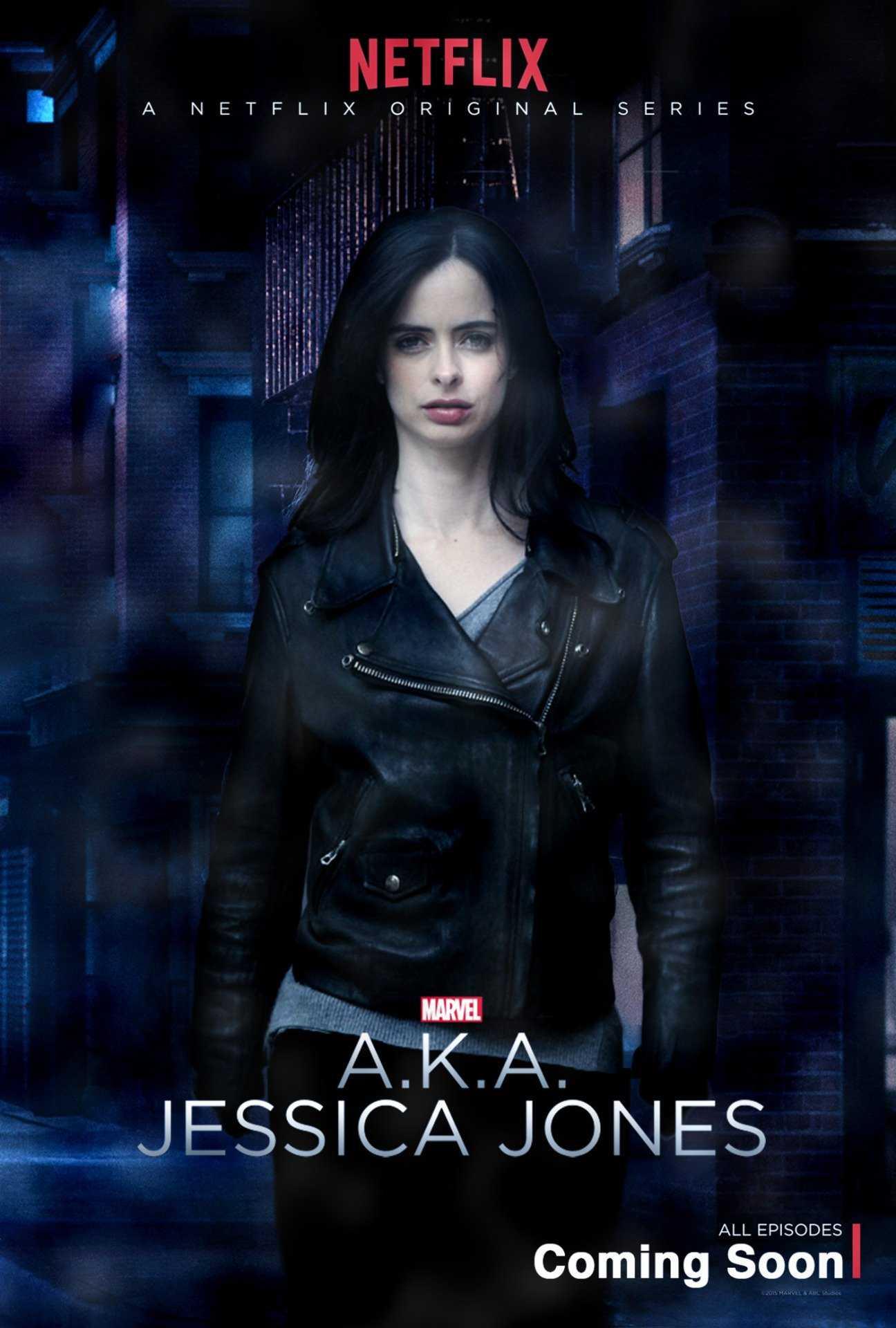 Here's Your First Look At Marvel's Jessica Jones | Jessica Jones