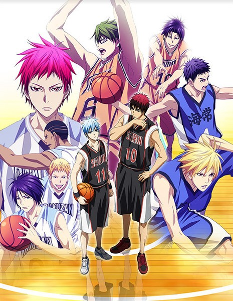 A Theatrical Film For Kuroko's Basketball Has The Green Light | Kuroko's Basketball