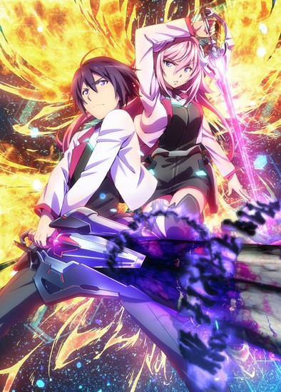 The Asterisk War Gets Licensed By Aniplex USA | Asterisk