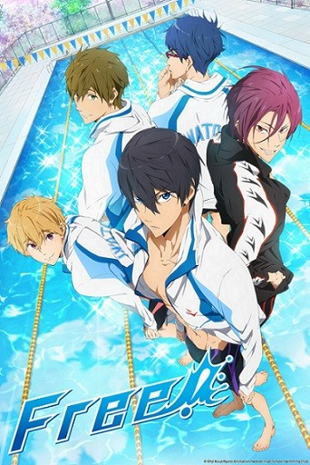 Free! Eternal Summer Gets A New Home Video Release Date Along With A Treat For Fans | Eternal Summer