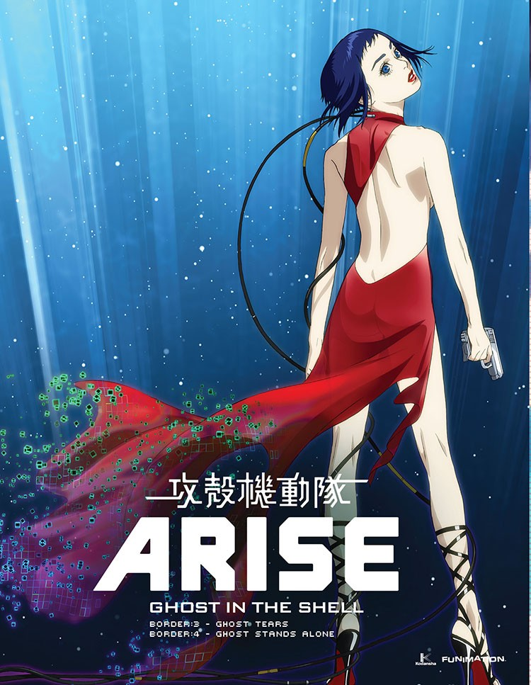 Ghost In The Shell: Arise (Borders 3 & 4) Review | ghost in the shell: arise