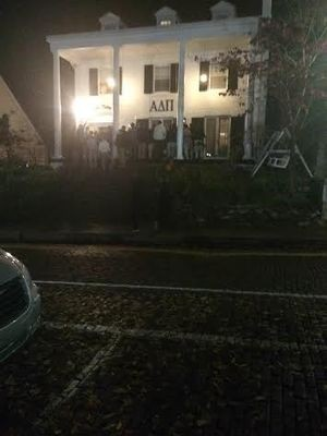 Ohio University Fraternity Suspended for Allegedly Requesting Nudes In Song | Ohio University