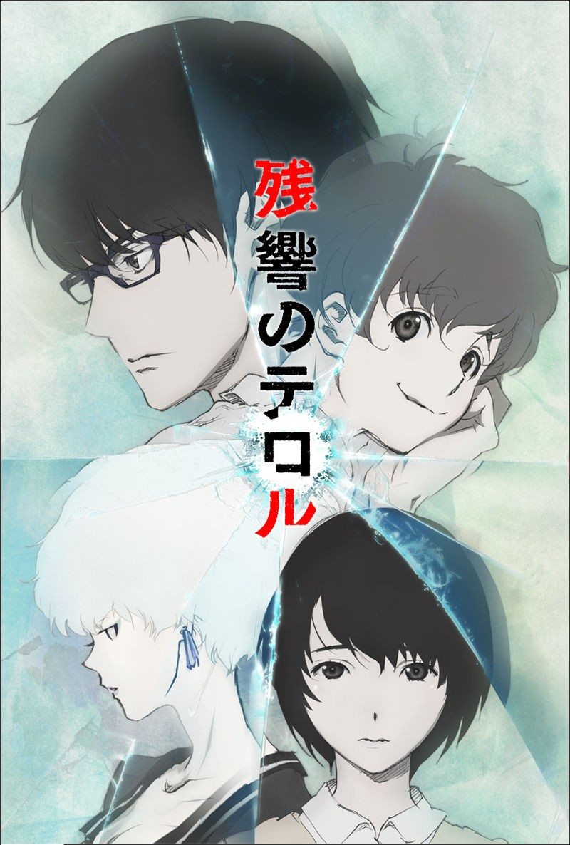 FUNimation Unveils The Superb English Dub-Cast Of Terror In Resonance | Funimation