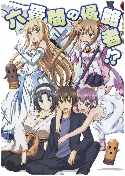 Invaders of the Rokujyouma Series Review | Invaders of the Rokujyouma