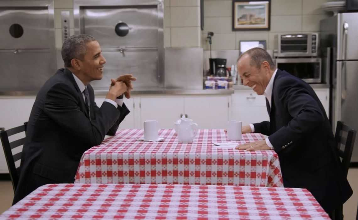 Jerry Seinfeld And President Obama--A New Bromance? | Jerry Seinfeld