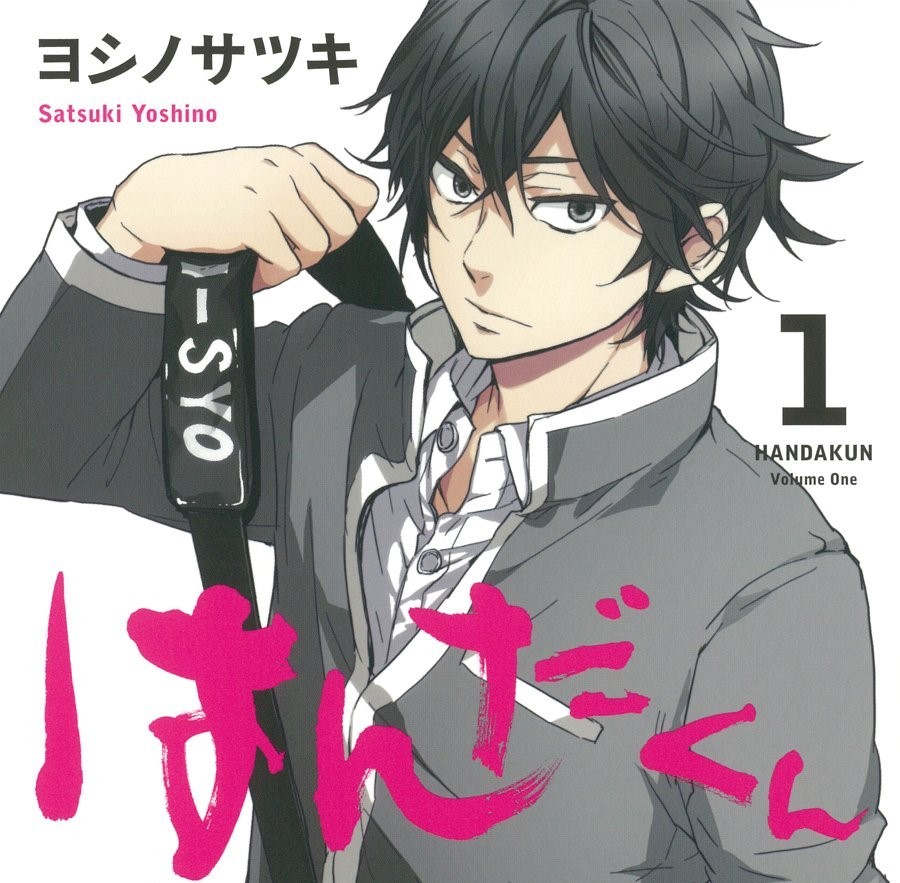 Barakamon Prequel Manga Handa-Kun Receives Anime Adaptation | Barakamon