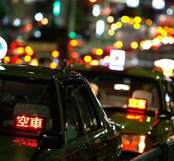 Japanese Cab Drivers Report Phantom Passengers | cab drivers