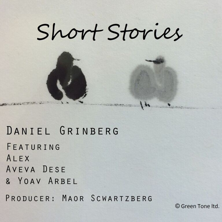 Daniel Grinberg Shares His Collaborations And Short Stories | Daniel Grinberg