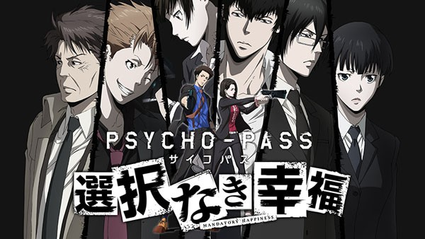 Psycho Pass: Mandatory Happiness Will Be Released On The PS4/Vita By NIS America | Psycho Pass
