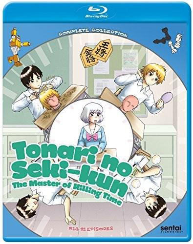 Tonari no Seki-Kun: The Master of Killing Time (Review) | tonari no seki-kun