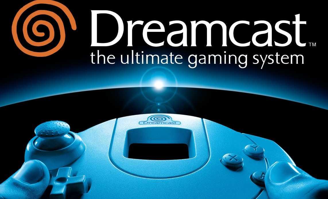 17th Anniversary Of The Sega Dreamcast | Dreamcast
