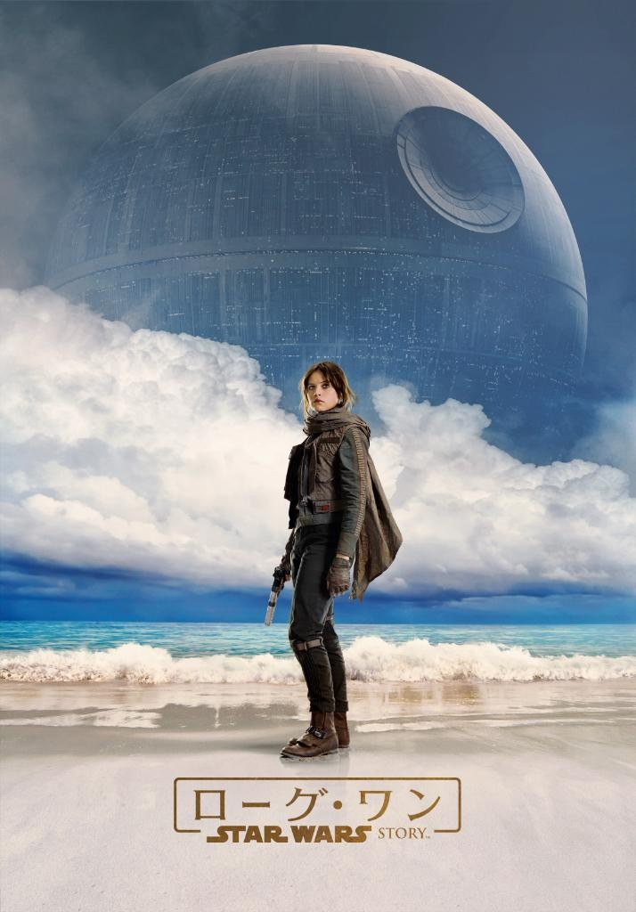 Rogue One Announces New Composer And Reveals International Posters | Rogue One