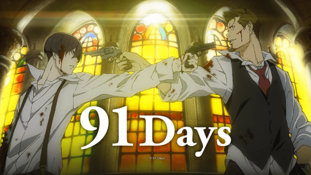 91 Days Is A Revenge Series With Originality | 91 days