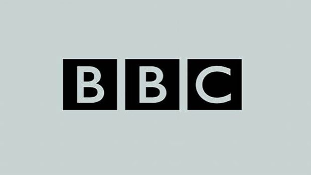 BBC Editor Carrie Gracie Resigns Over Gender Pay Gap   BBC