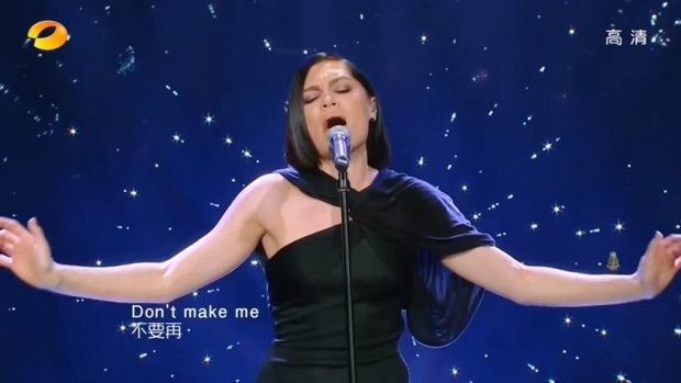 Jessie J Participated In A TV Singing Competition In China! | Jessie J