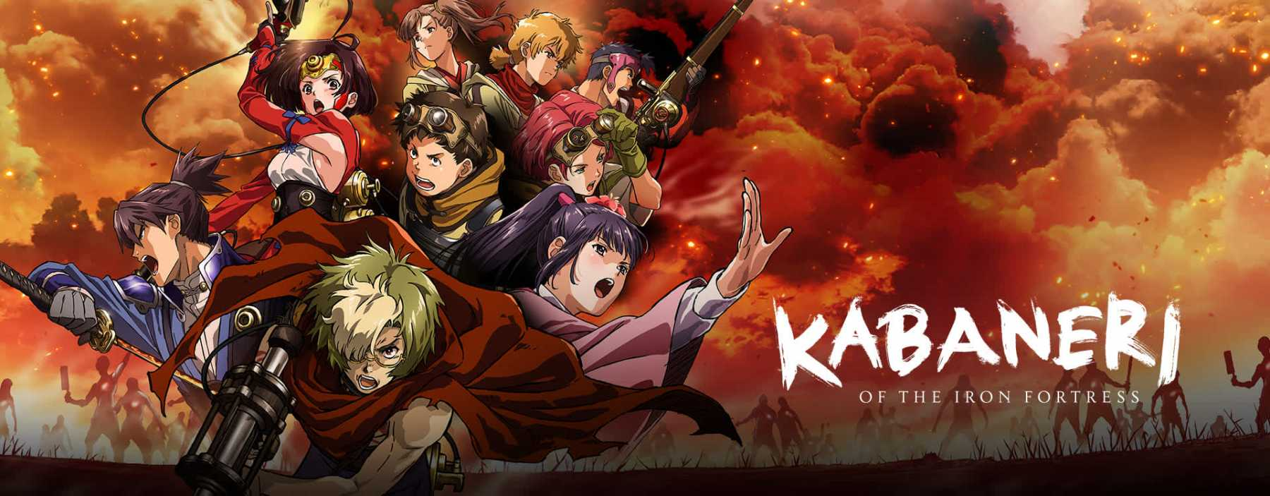 Kabaneri Of The Iron Fortress Succeeds In Every Way Possible | kabaneri of the iron fortress