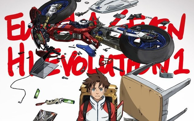 'Eureka Seven: Hi-Evolution' Sheds Light On The Series History  | eureka seven